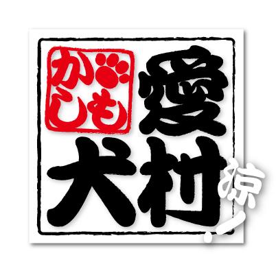 kashimo3w72.jpg