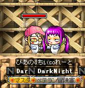 girukue0029.png