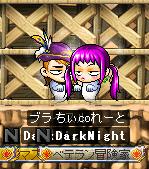 girukue0032.png