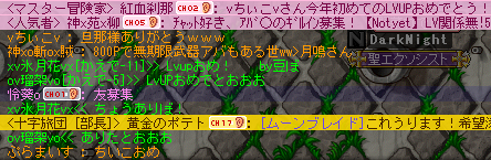 w_20110413105004.png