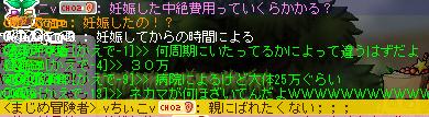 wa_20120308134224.png