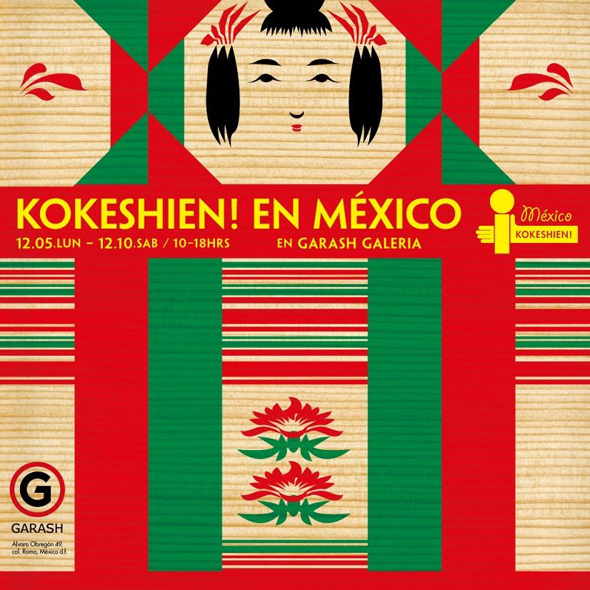 kokeshi flyer frente