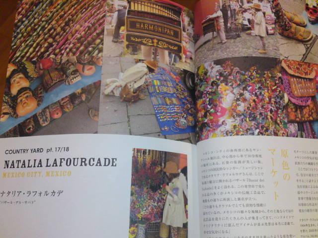 birkenstock catalog