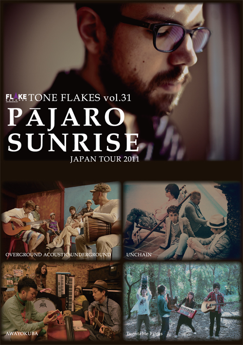 pajarosunriseflyer