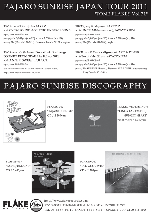 pajarosunriseflyer2