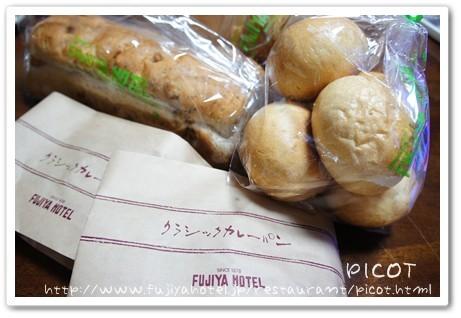 冨士屋のパン