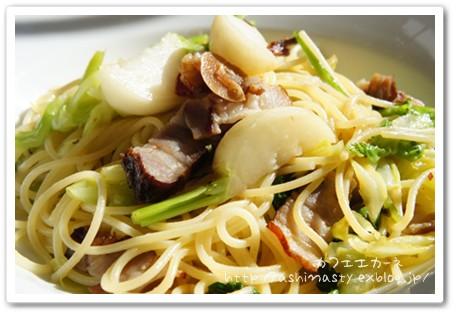 芦名野菜のパスタ
