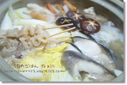 塩鍋 LOVE