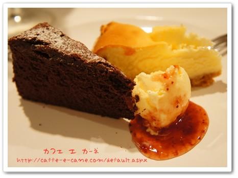 ガトーショコラ チーズケーキ