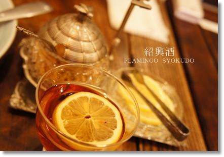 ホット紹興酒