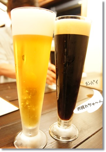 黒白ビール