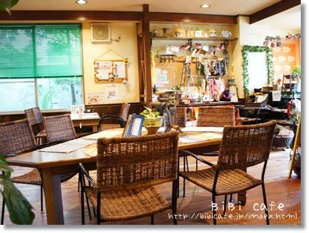 BiBiカフェ 店内