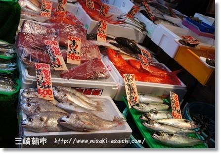 金目鯛食べたい~