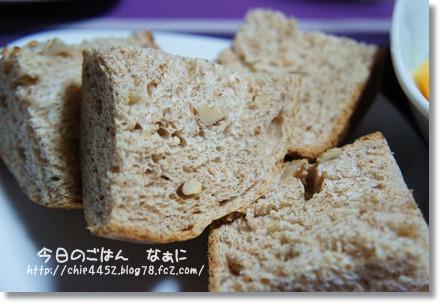 麦芽くるみパン