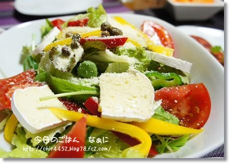 イタリアンサラダ