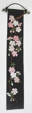 タペストリー桜