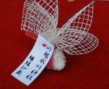 「氷川神社」の「縁結び玉」