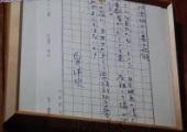山田洋次監督からのメッセージ
