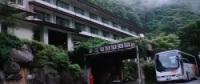 横谷温泉旅館2