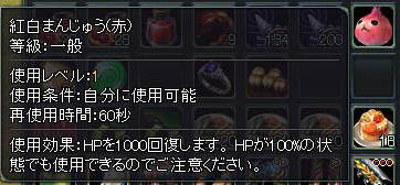 070703.jpg