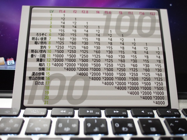 PC220072.jpg