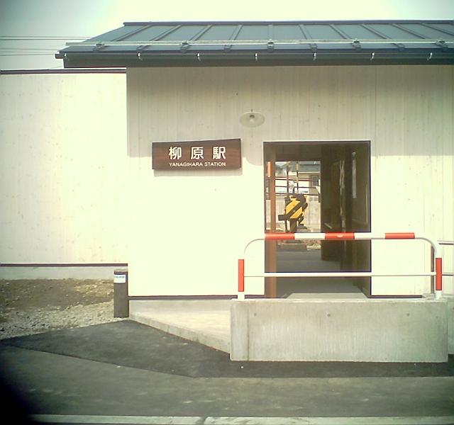 IMG_0196 (640x600)