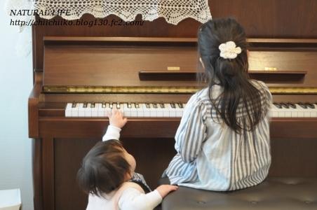 ピアノ*兄弟