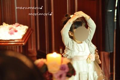 結婚式マルモリ