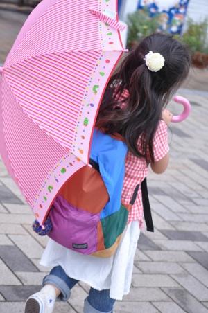 山口旅行ブログ