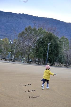 凧揚げ 娘 走る