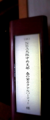 s-DSC00181.jpg