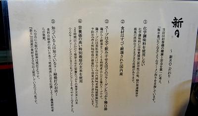 s-DSC01143.jpg