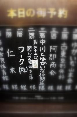 s-DSC01772.jpg