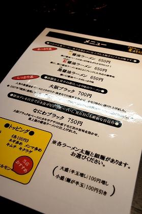 s-DSC02219.jpg