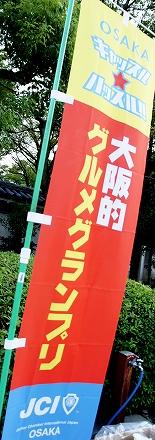 s-DSC02946.jpg