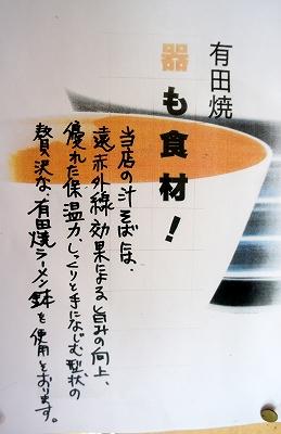 s-DSC03263.jpg
