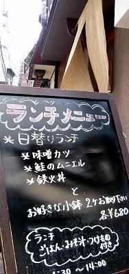 s-P1370893.jpg