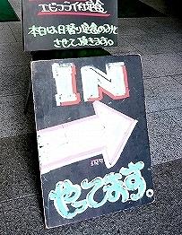 s-s-P1360142.jpg