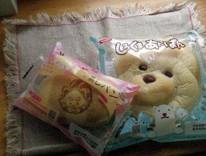shirokumaann.jpg