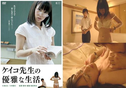 DVDパッケージ&キャプチャーミックス