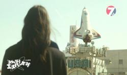 パチンコ屋のロケット見ているミツル