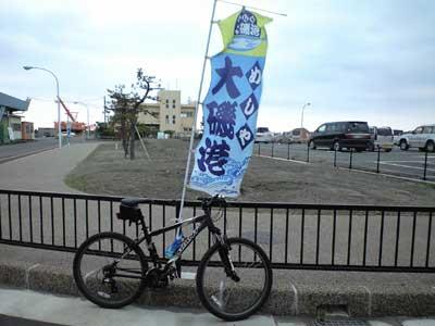 20100530大磯港