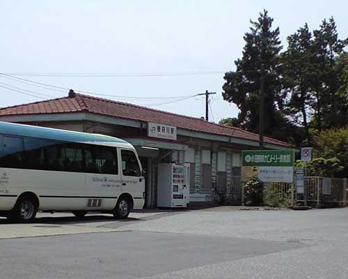 20100606根府川駅(休憩ポイント2)