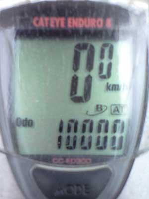 20100620サイコン1万km!