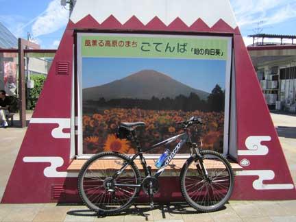 20100718御殿場駅