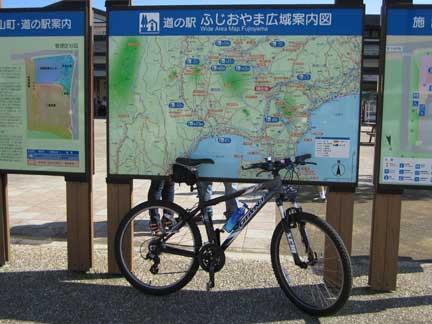 20100718道の駅ふじおやま