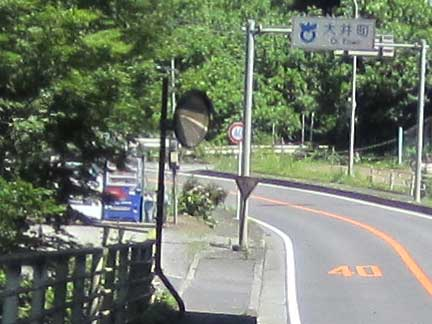 20100719中井77号線