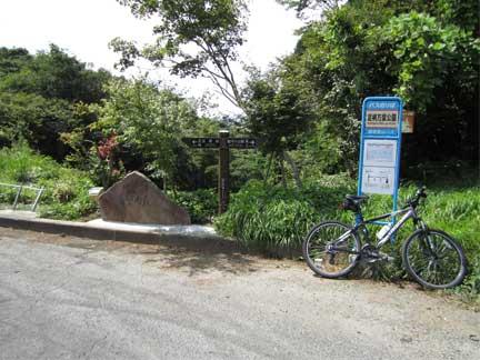 20100829f万葉公園バス停