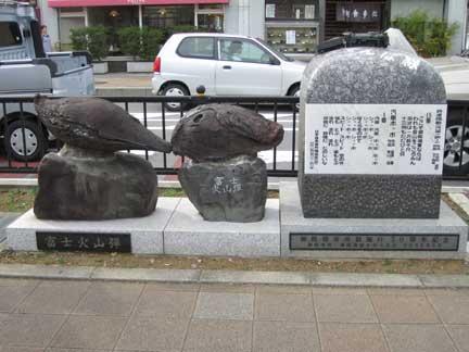20100829h御殿場駅のモニュメント