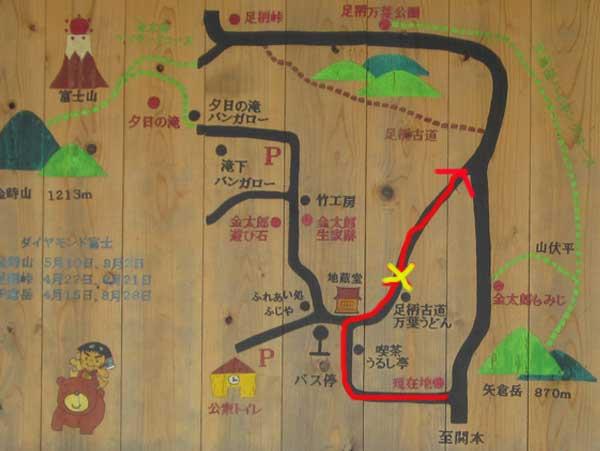 20100831足柄峠案内板地図